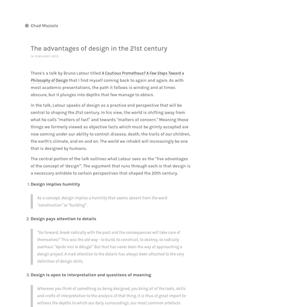The advantages of design in the 21st century
