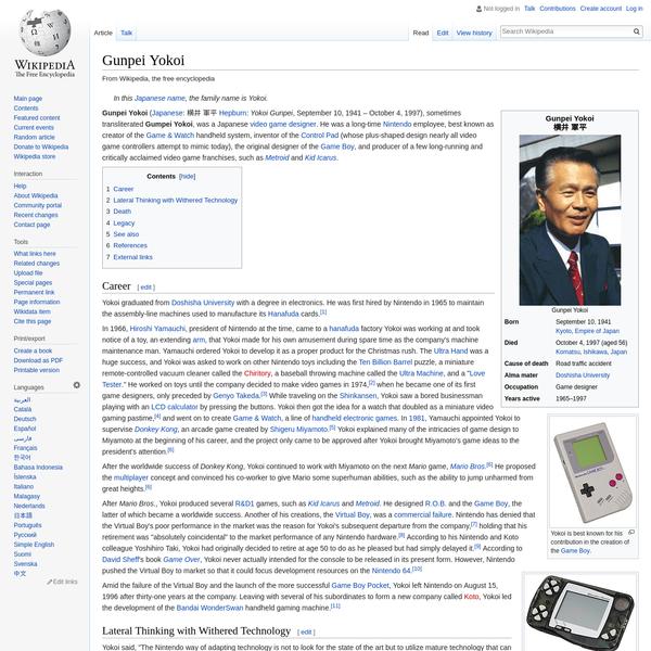 ( Gunpei Yokoi Japanese: 横井 軍平 Hepburn: Yokoi Gunpei, September 10, 1941 - October 4, 1997), sometimes transliterated Gumpei Yokoi, was a Japanese video game designer.