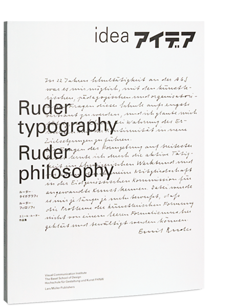 https://www.lars-mueller-publishers.com/ruder-typography-ruder-philosophy