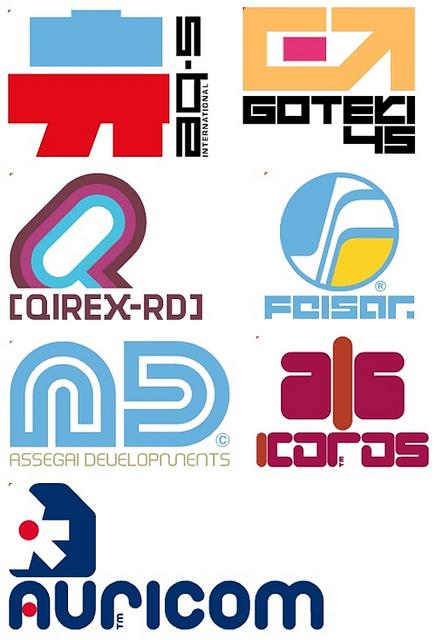 Designers Republic