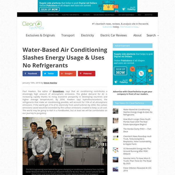 """Researchers in Singapore have invented a new air conditioning system that uses no compressor or chemical refrigerants. It is 40% more energy efficient than conventional air conditioners and creates drinking water in the process. Can you say """"game changer,"""" boys and girls?"""