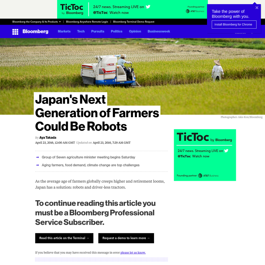As the average age of farmers globally creeps higher and retirement looms, Japan has a solution: robots and driver-less tractors.