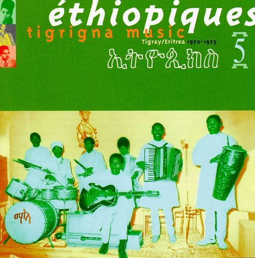 Various Artists, 1999