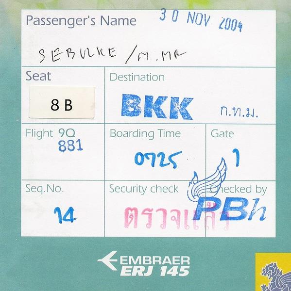 PBAir_Boarding_Card_2004.jpg