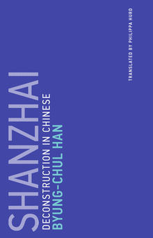 Shanzhai | Deconstruction in Chinese