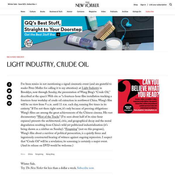 Light Industry, Crude Oil