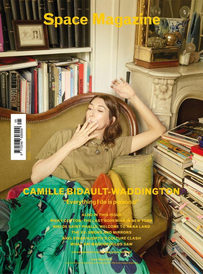 Space-Magazine_05_Cover2_MOON.jpeg