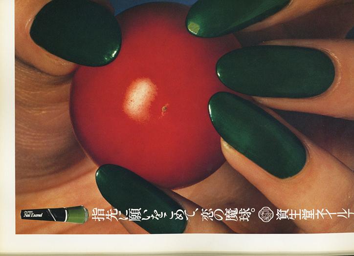 Tracy_Ma_Bookshelf_ITSNICETHAT_Shiseido_2.jpg
