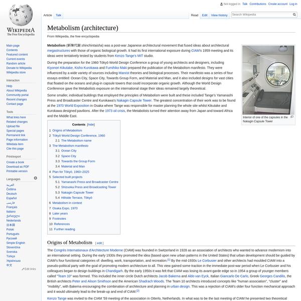 Metabolism (architecture) - Wikipedia