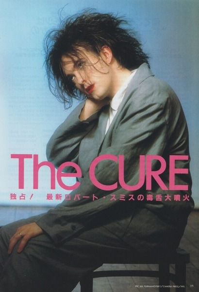 morigrrl: Robert Smith of The Cure