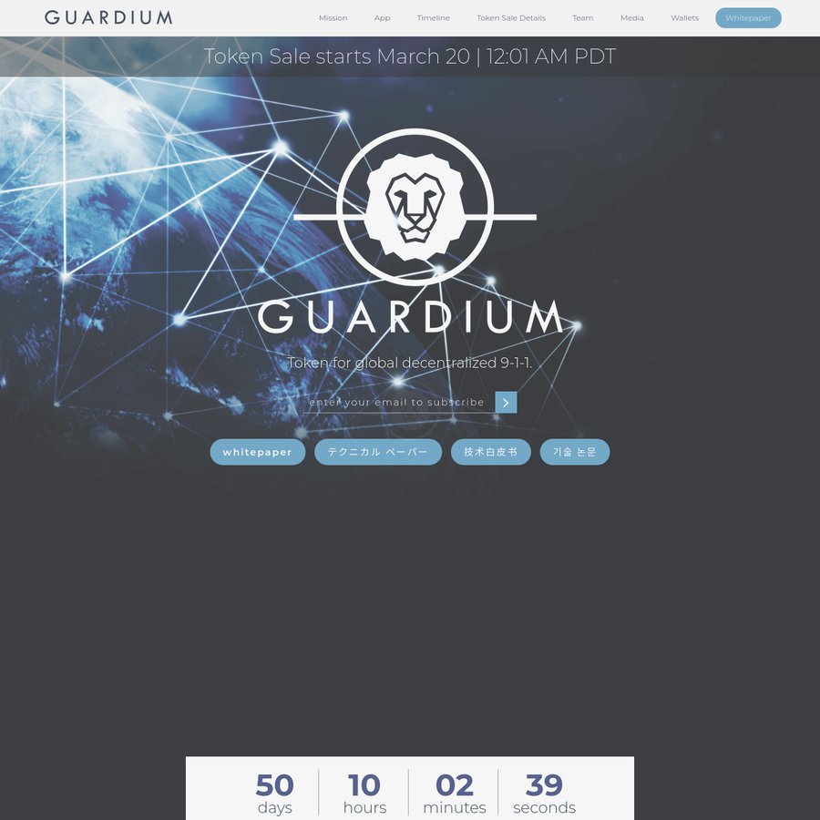 GUARDIUM is a token for a new global public safety utility. It provides an economic framework for distributed emergency response to the four billion unbanked people worldwide with no 9-1-1.