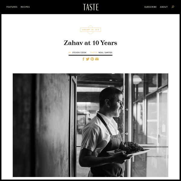 When Zahav began in the spring of 2008, it may have seemed like a curious time to open an upscale Israeli restaurant in Philadelphia. The country was in the middle of the worst financial crisis since the Great Depression, and people weren't exactly flush with cash to spend at restaurants whose food they couldn't pronounce.