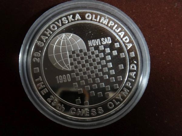http://yugoslavian.blogspot.com/