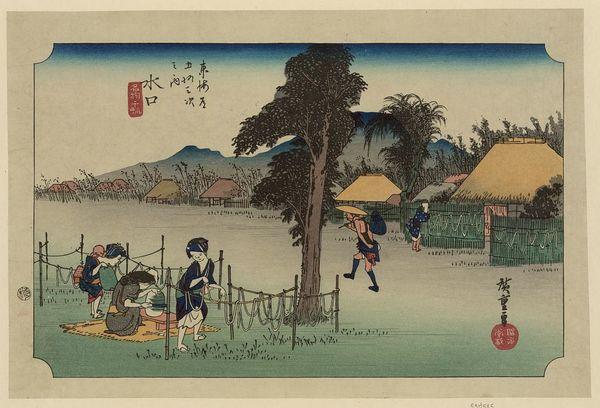 Minakuchi.jpg