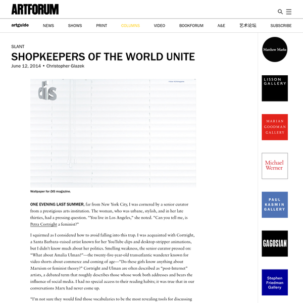 Shopkeepers of the World Unite