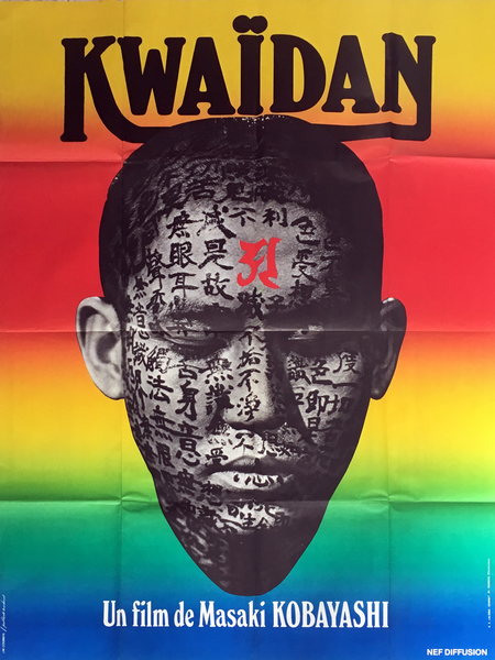 kwaidan-movie-poster-47x63-in-1964-masaki-kobayashi-rentaro-mikuni.jpg