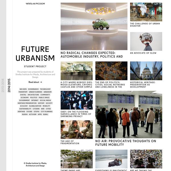 Future Urbanism