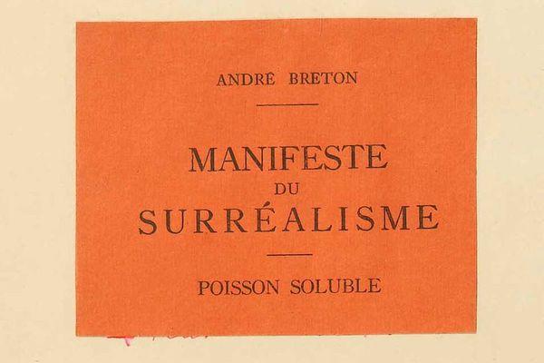 Surrealist-Manifesto-via-pinterest-com.jpg