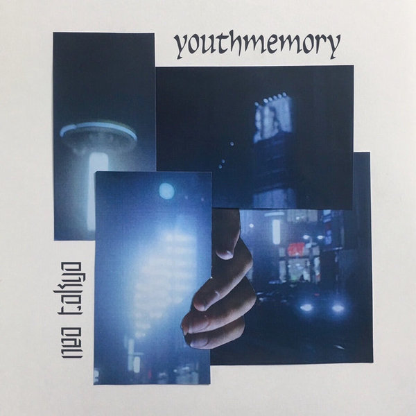 Neo Tokyo by Youthmemory, released 16 April 2017 1. Neo Tokyo 2. City