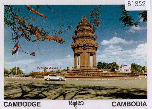 https://www.shops-splendid.top/b1852cgt-cambodia-phnom-penh-postcard-p-18282.html