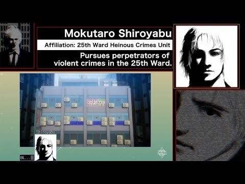 "Preorder today @ http://nisamerica.com/games/the-25th-ward/product.html Learn more @ http://25thWard.com It is five years since the events of 1999's ""The Silver Case,"" set in the new 25th Ward that arose in the bayside area of Kanto. In a room of the ""Bayside Tower Land"" apartment complex, a woman is found murdered under mysterious circumstances."