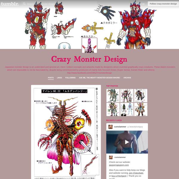 Crazy Monster Design