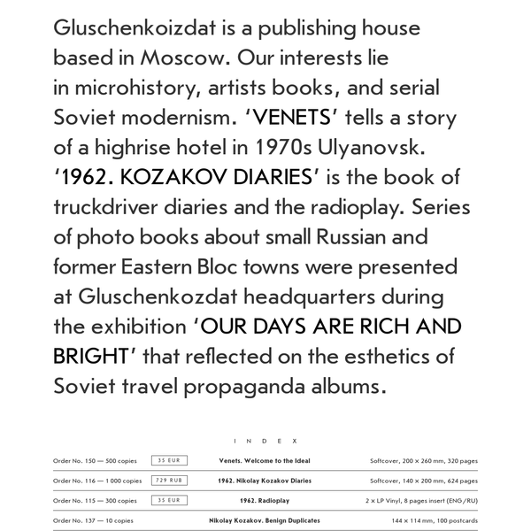 Gluschenkoizdat is a publishing house based in Moscow. Our interests lie in microhistory, artists books, and serial Soviet modernism.