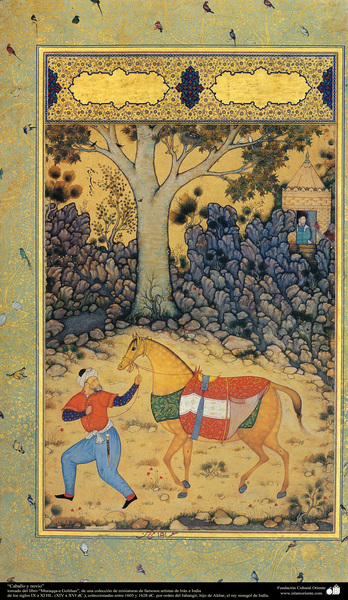 Miniatura_-_-Caballo_y_novio-_-_tomado_del_libro_Muraqqa-e_Golshan_2.jpg