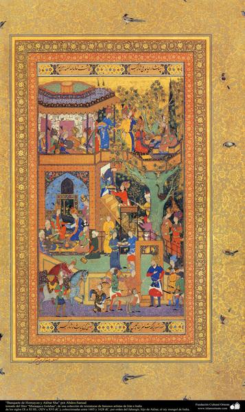 Banquete_de_Homayun_y_Akbar_Sha-_por_Abdos-Samad_-_miniatura_del_libro_-Muraqqa-e_Golshan-_-_1605_y_1628_dC._1.jpg