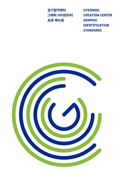GCC_CI_Manual.pdf