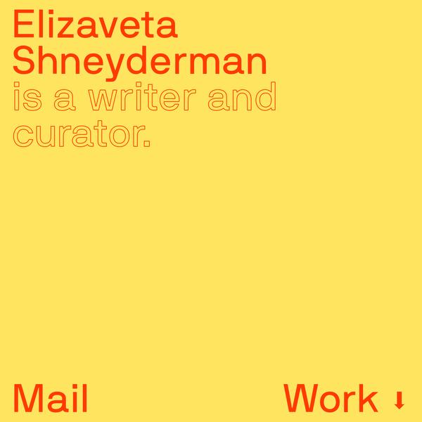 Elizaveta Shneyderman