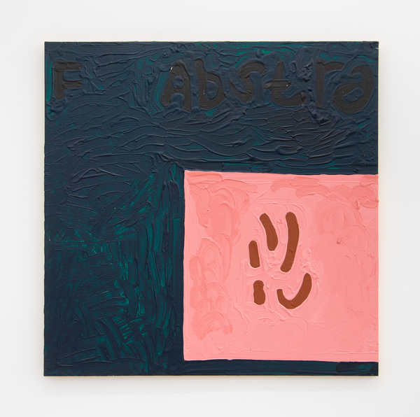 Marlon Mullen, untitled (source material), 2014