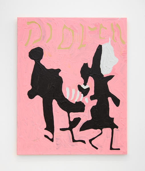 Marlon Mullen, untitled, 2015