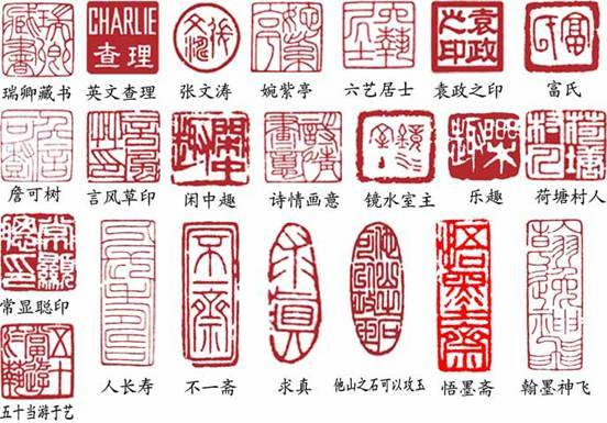 Traditional Stamps