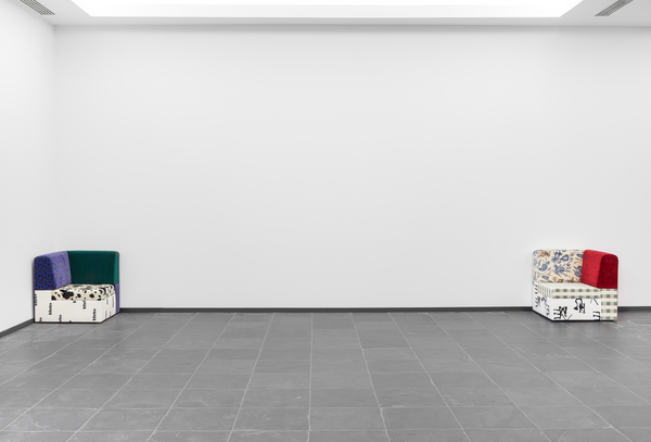 Anna-Sophie Berger, 4 Sofas, 2018 (detail)