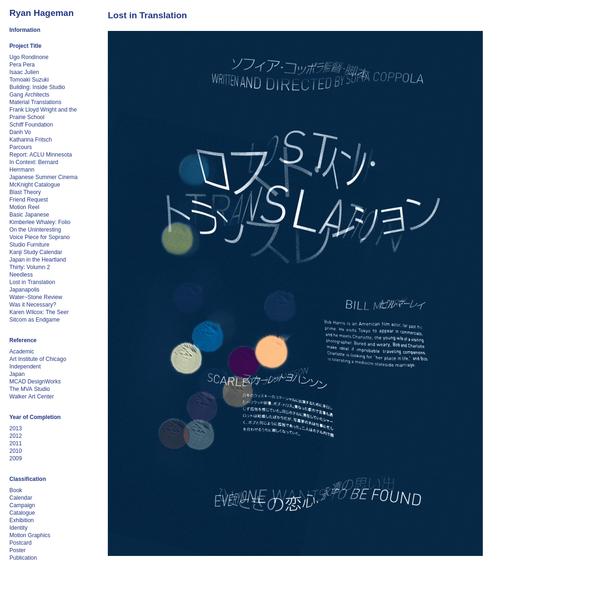 Ryan Hageman: Graphic Design | Lost in Translation