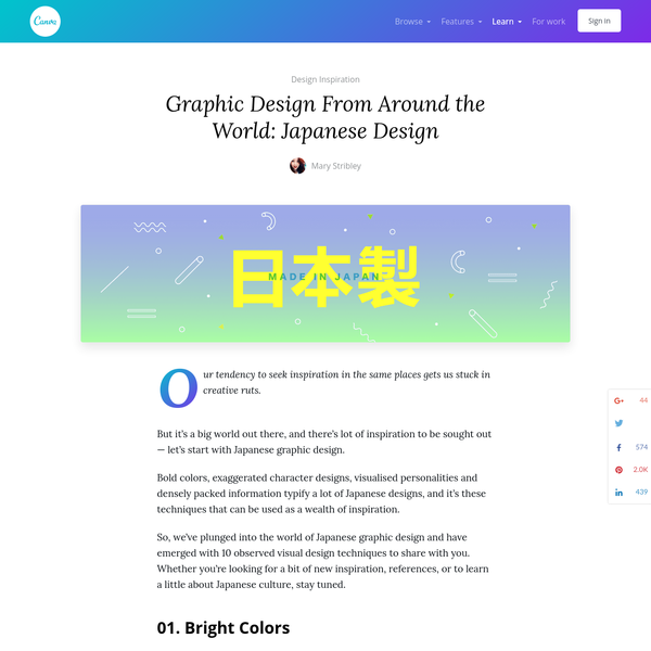 Graphic Design From Around the World: Japanese Design - Learn