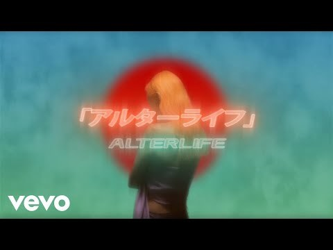 http://www.seetickets.com/event/rina-sawayama/the-pickle-factory/1141324 Official Lyric Video for Alterlife by Rina Sawayama Written by Rina Sawayama, Justin Tailor, Clarence Clarity, Ash Carvell Mixed by Tim Rowkins Produced by Clarence Clarity Directed by Shane Lim