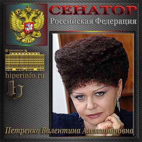 A Russian senator
