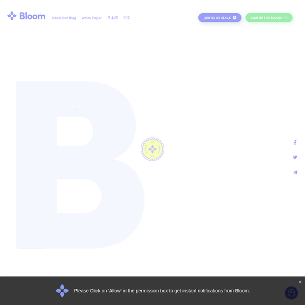 Bloom - Say Hello to Inclusive Credit