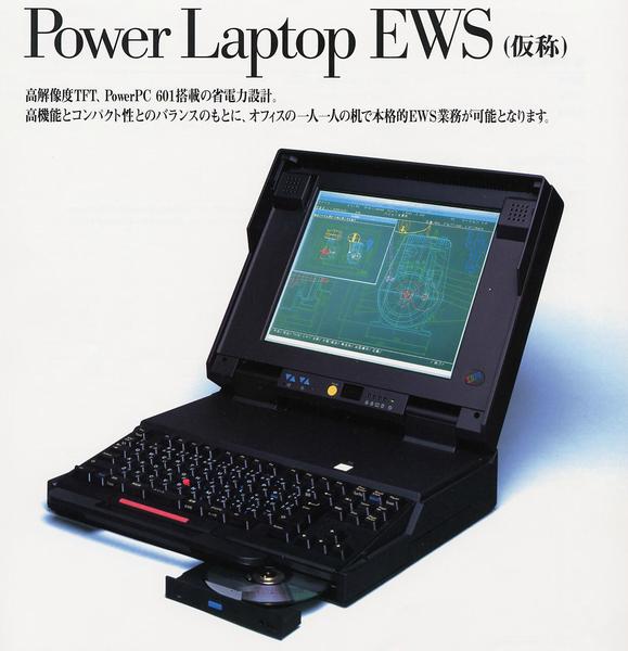 Power-Laptop-EWS.jpg