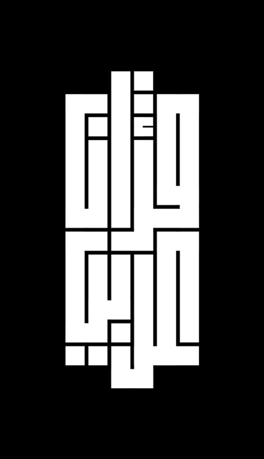 Ehab_Elhamzawy_Logo_03.jpg