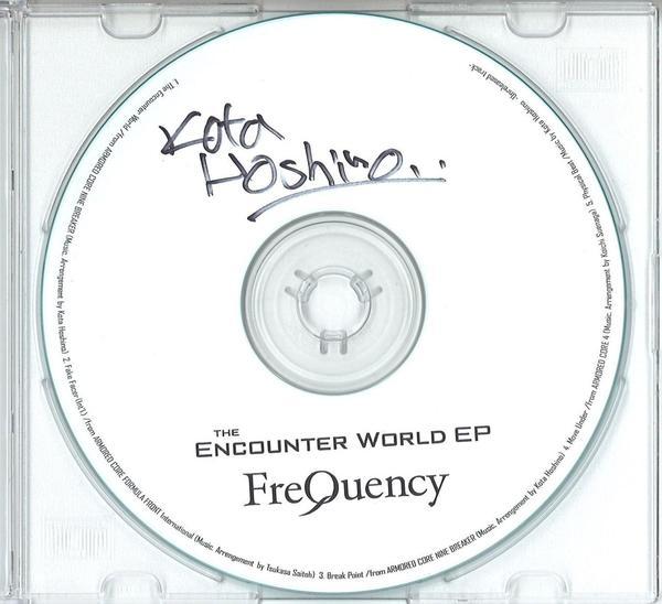 Kota Hoshino - The Encounter World EP