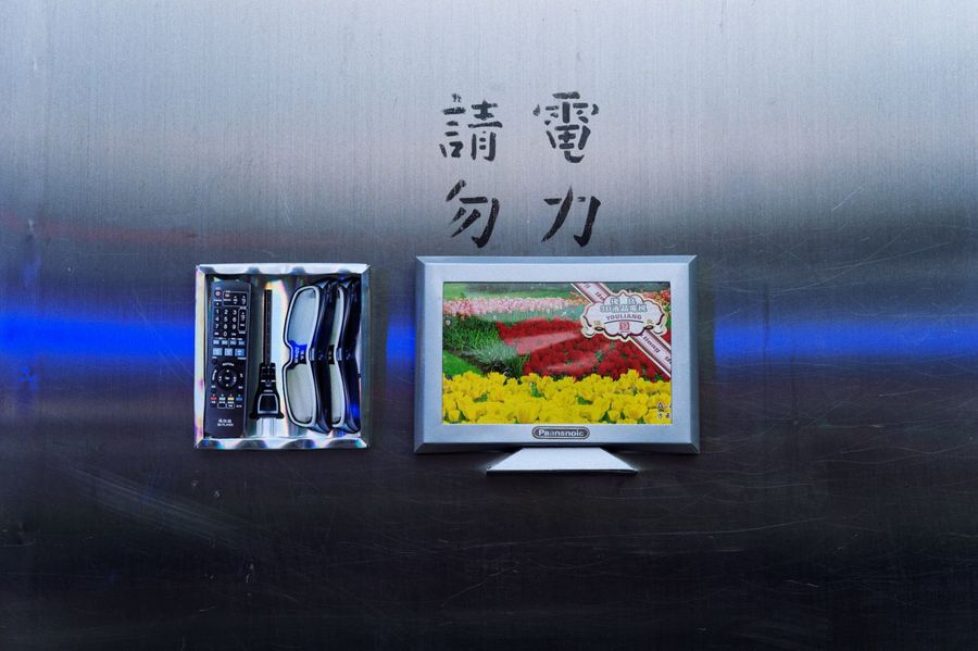 DSC08312-1600x1064.jpg