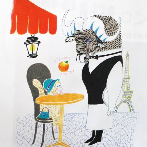 #MARUU #Illustration #イラスト #婦人公論 #阿川佐和子 #見上げれば三日月