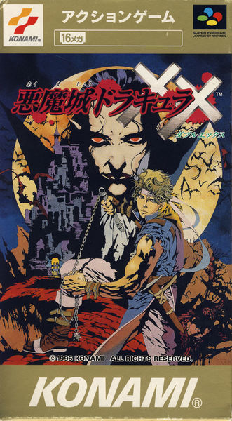 132104-castlevania-dracula-x-snes-front-cover.jpg