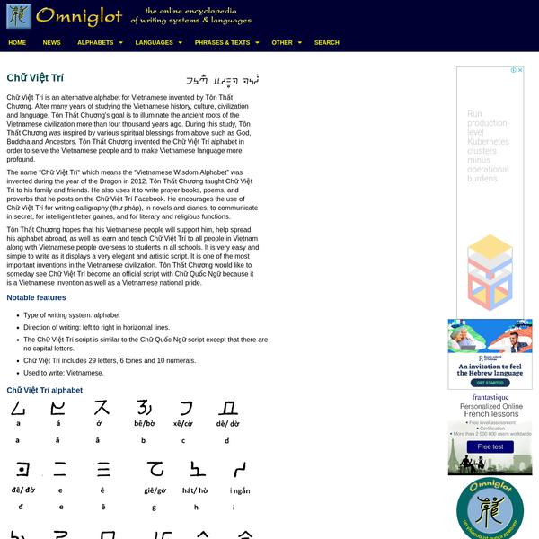 Chữ Việt Trí alphabet