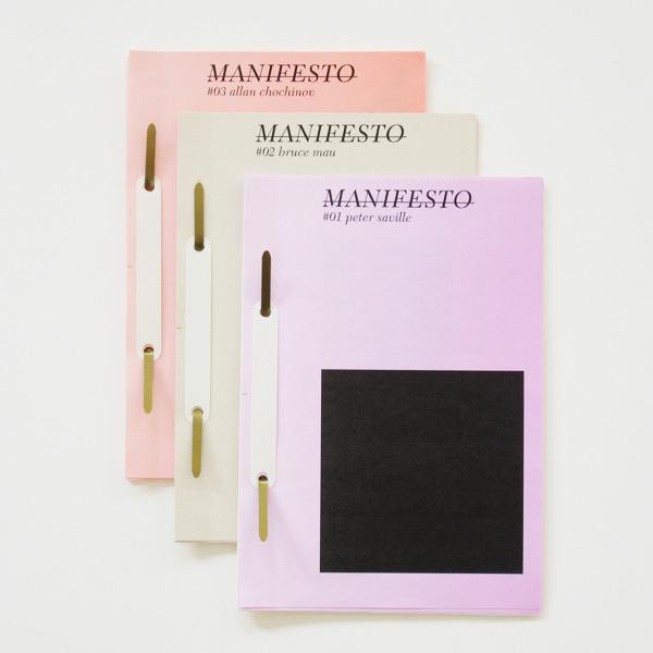 my-tumblrisbetterthanyours: manifesto :...