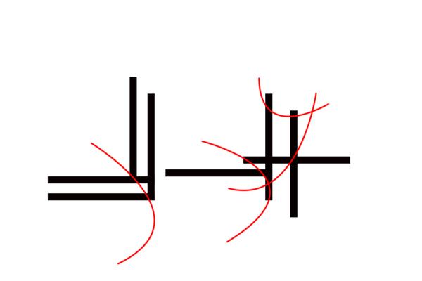 Notation-black-red.jpg