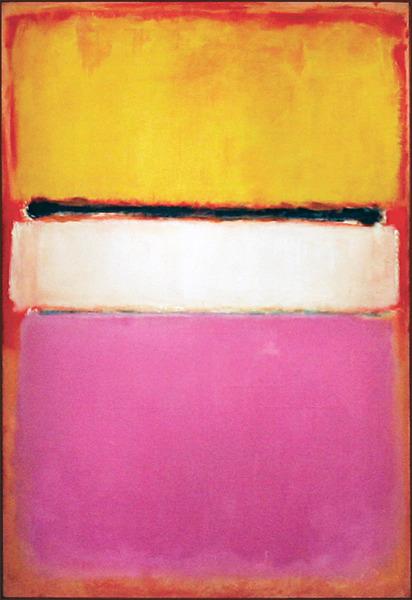 Mark Rothko, White Center, (1950)